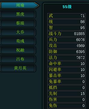 QQ截图20121230092519.png