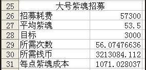 QQ截图20130209161626.png