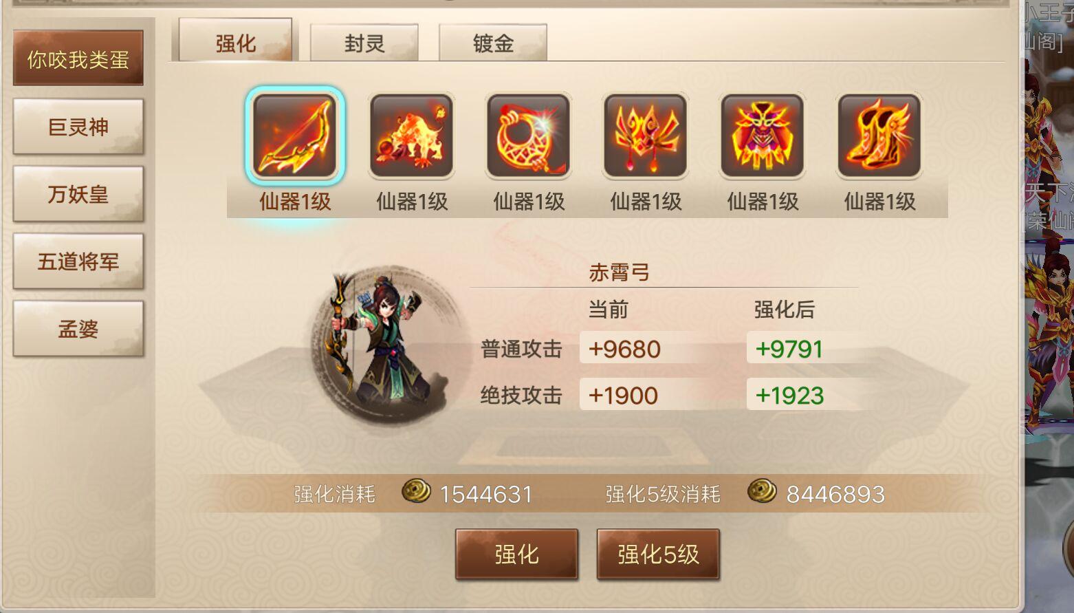B7535BE09C05AD35432F87EEF931B588.jpg
