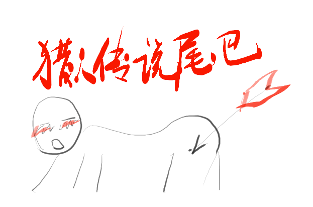 unnamed  Krita, 今天 at 下午1.49.10.png
