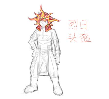 烈日头盔.jpg