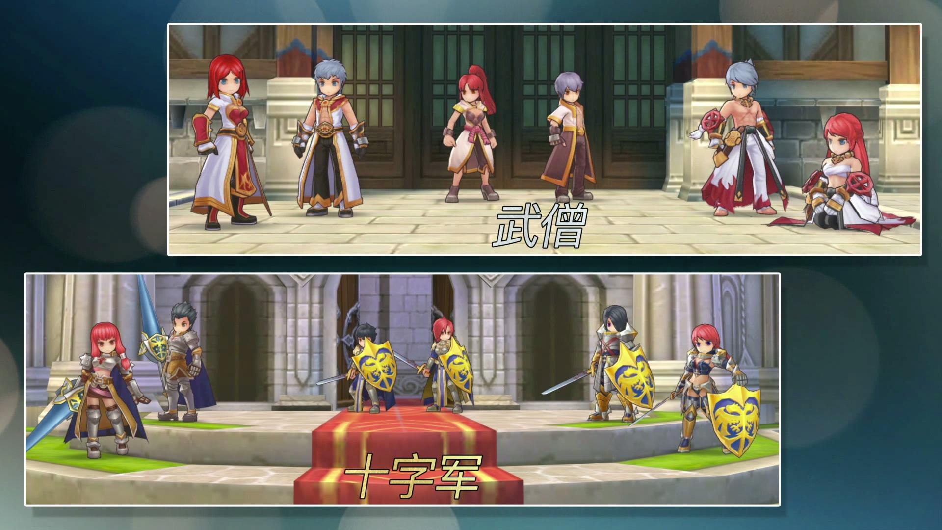 武僧vs十字军.jpg