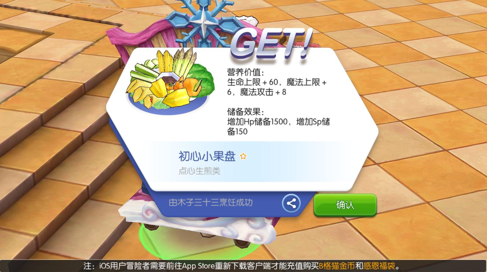 初心小果盘.jpg