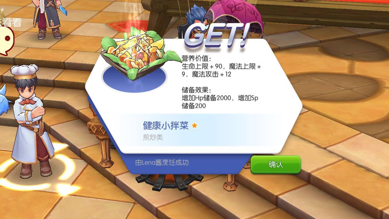 健康小拌菜.jpg