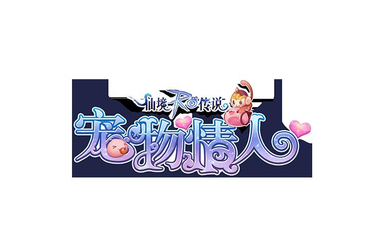 宠物情人logo-1.png