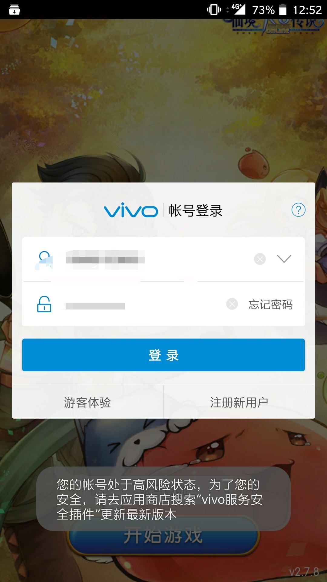 Screenshot_20171226-005234_01.jpg