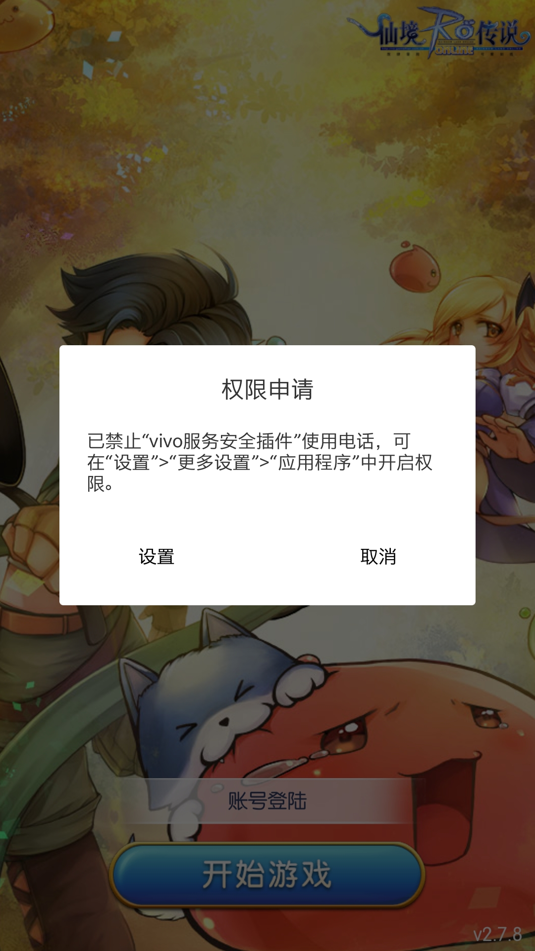 Screenshot_20171226-010627.jpg