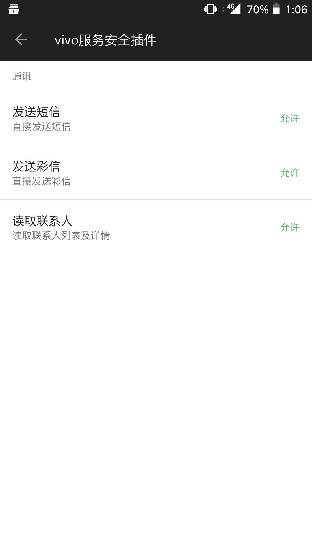 Screenshot_20171226-010643.jpg