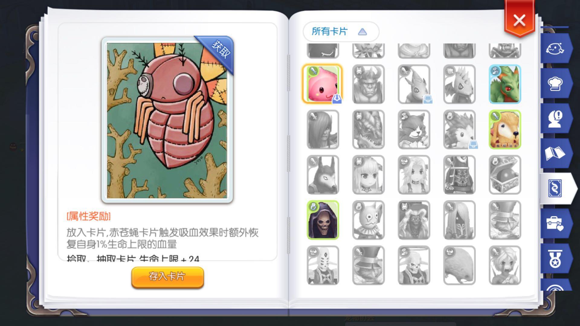 WeChat 圖片_20180104131030.jpg