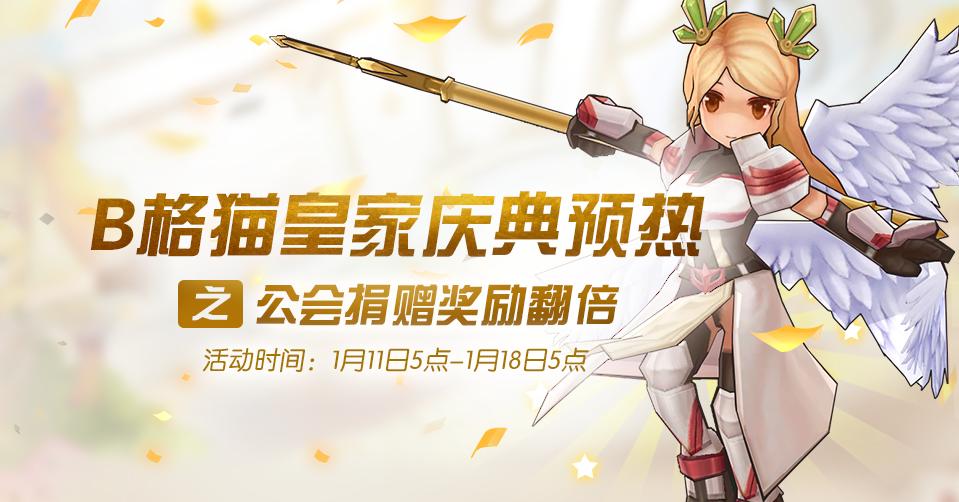 游戏登陆界面海报959-502(1.10).png