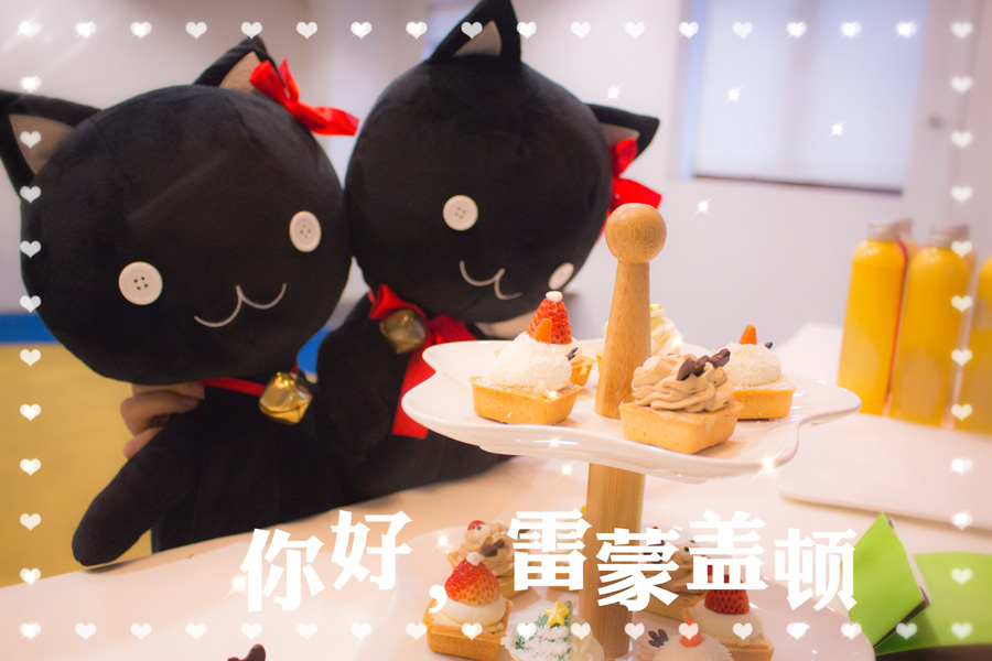 黑猫包1.jpg