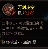 QQ截图20180111225346.png