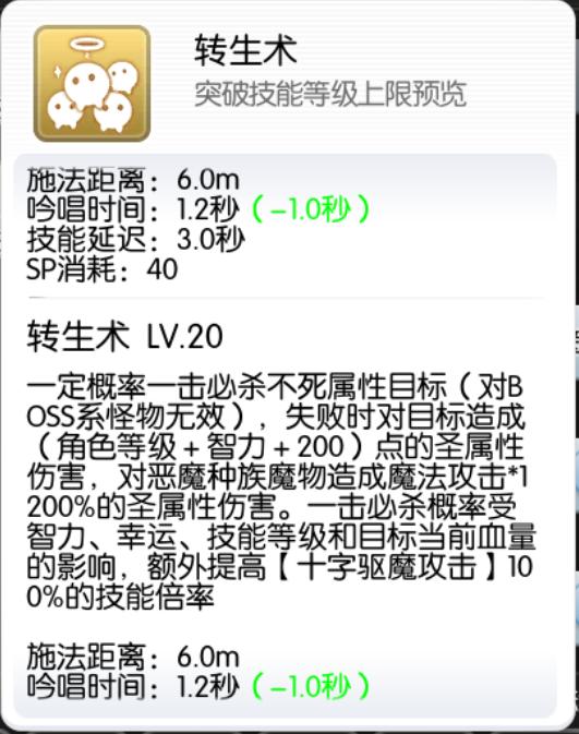 微信截图_20180210022035.png