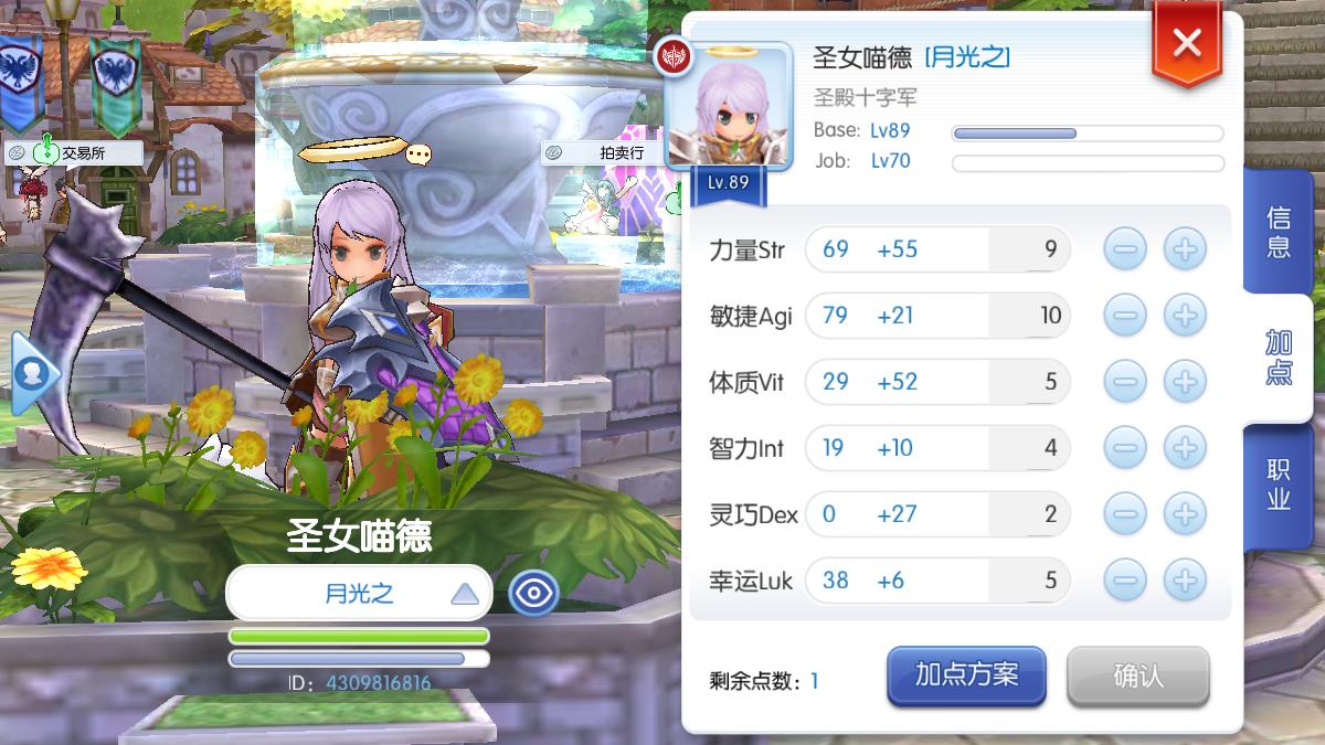 Screenshot_2018-02-10-10-42-34.png