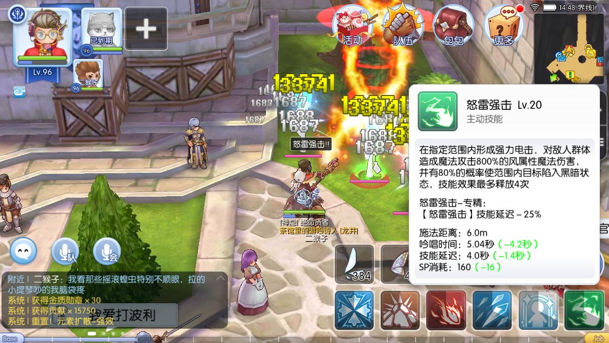 Screenshot_2018-02-10-22-48-49.png