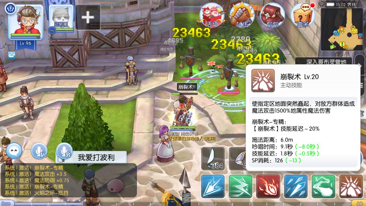 Screenshot_2018-02-10-23-02-57.png
