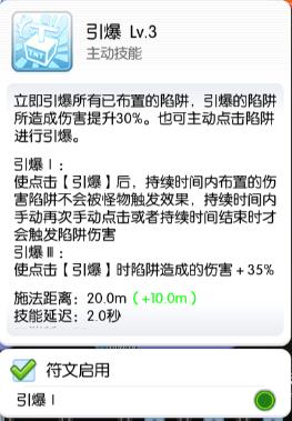 微信截图_20180211104318.png