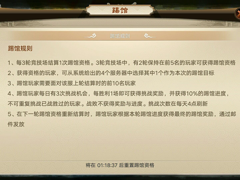 E9C47800-442A-4B34-967B-EB921FA497D3.jpeg