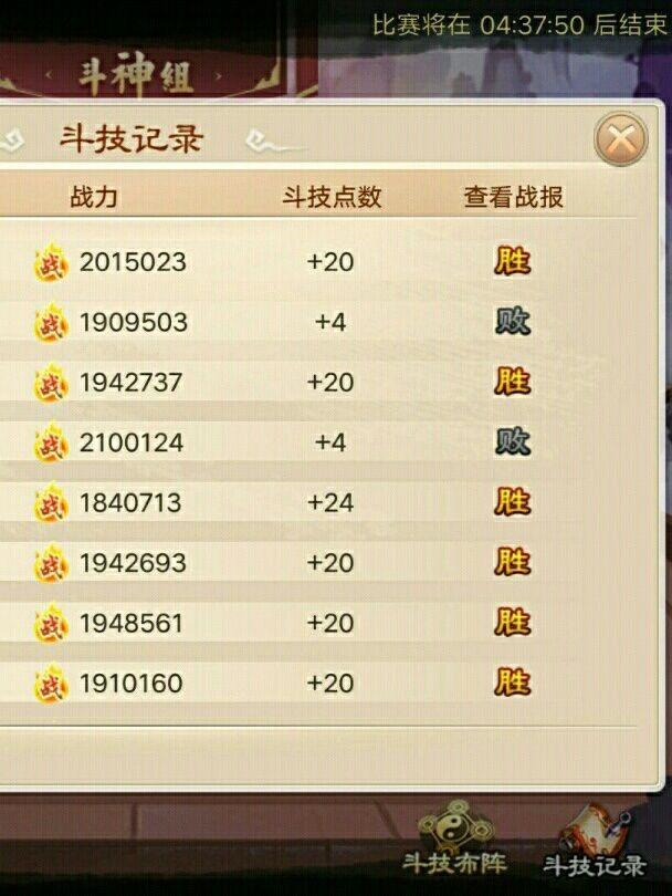 AEC9D09B-4032-418C-94F5-7821E7F75101.jpeg