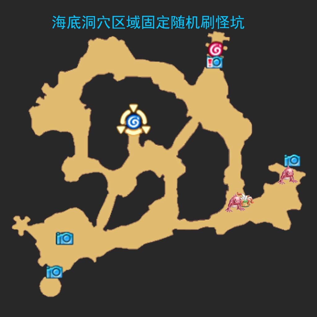 海底洞穴挂机图.jpg