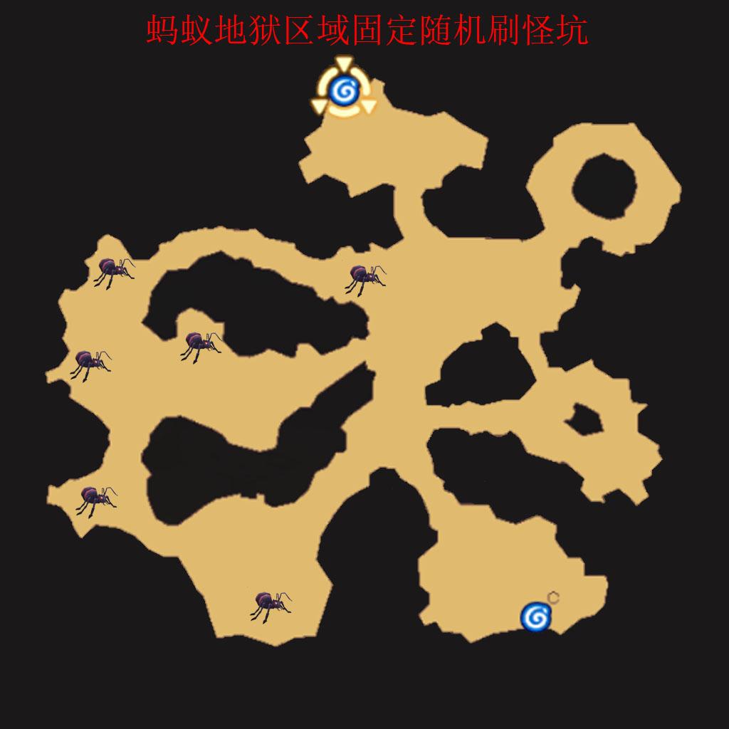 蚂蚁地狱.jpg