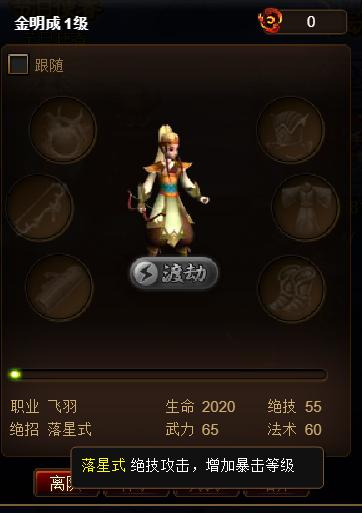 金明成.png