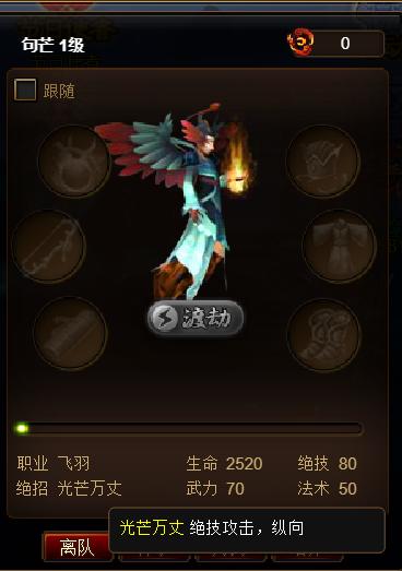 6.句芒.png