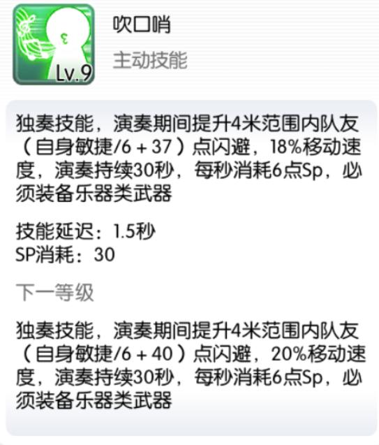 微信截图_20190101015456.png