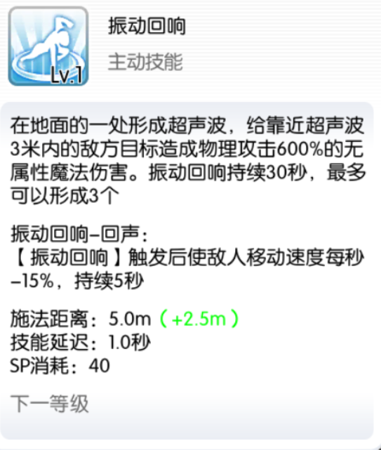 微信截图_20190101015800.png