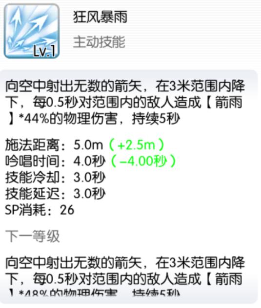 微信截图_20190101015809.png