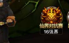17. 对抗赛Bug.png
