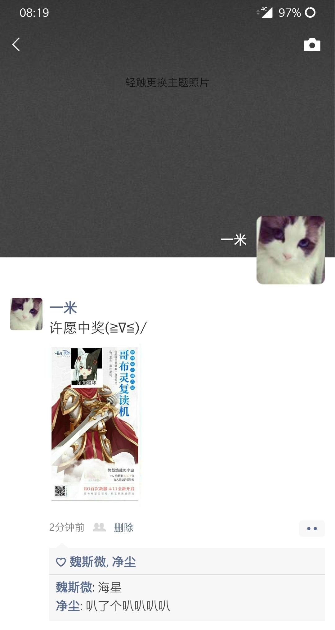 Screenshot_20190326-081954__01.jpg