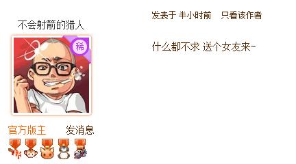 QQ图片20180810155649.png
