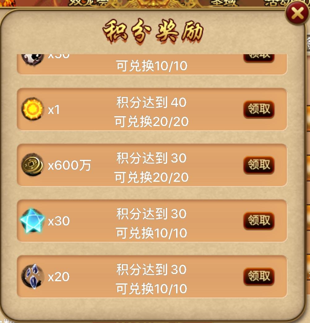 B5EBE58D-3DC0-4EB3-98C5-A7C058FDFBD7.jpeg
