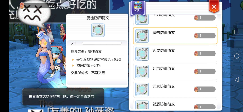 Screenshot_20190606_002223_com.xd.ro.xdapk.jpg