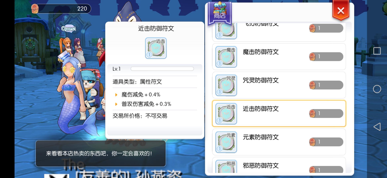 Screenshot_20190606_002205_com.xd.ro.xdapk.jpg