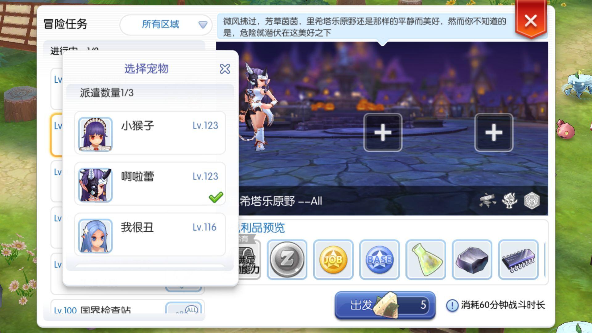QQ图片20190606103338.jpg
