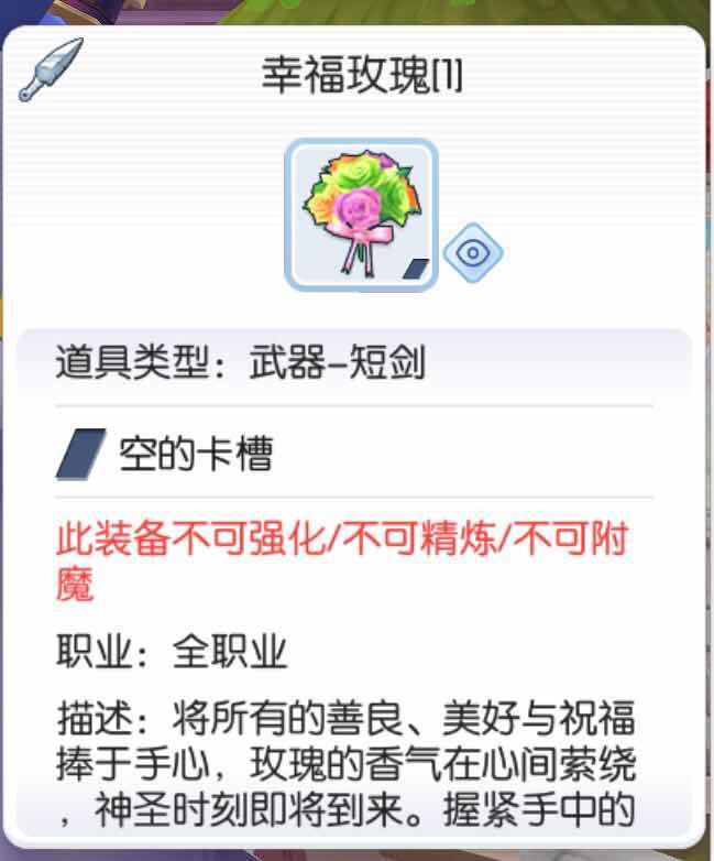 2CE4B104-A3C8-42AF-BD06-53103AB7A571.jpeg