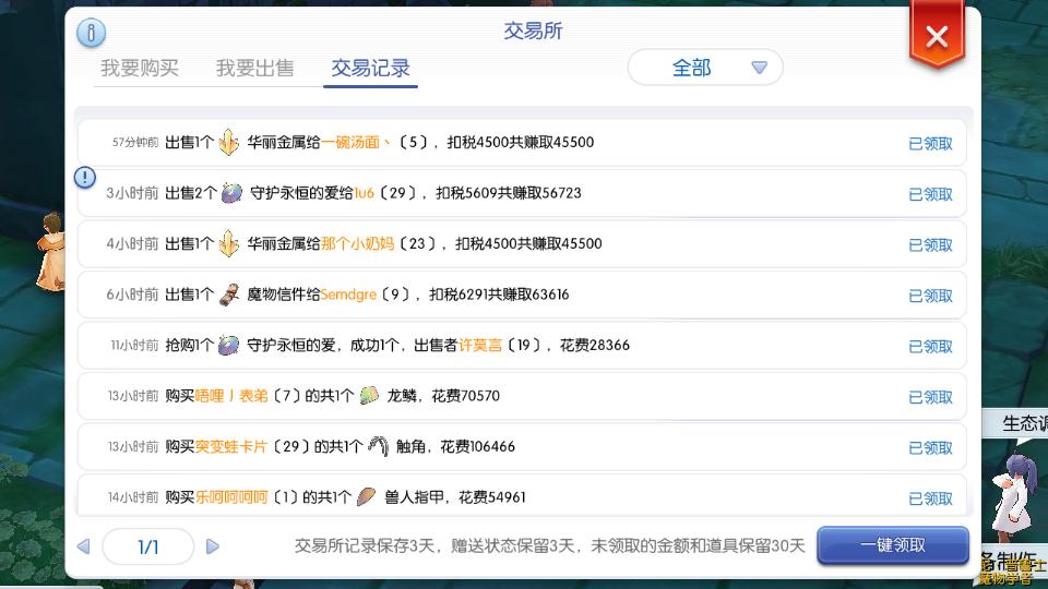 Screenshot_2019-06-21-12-04-09.png