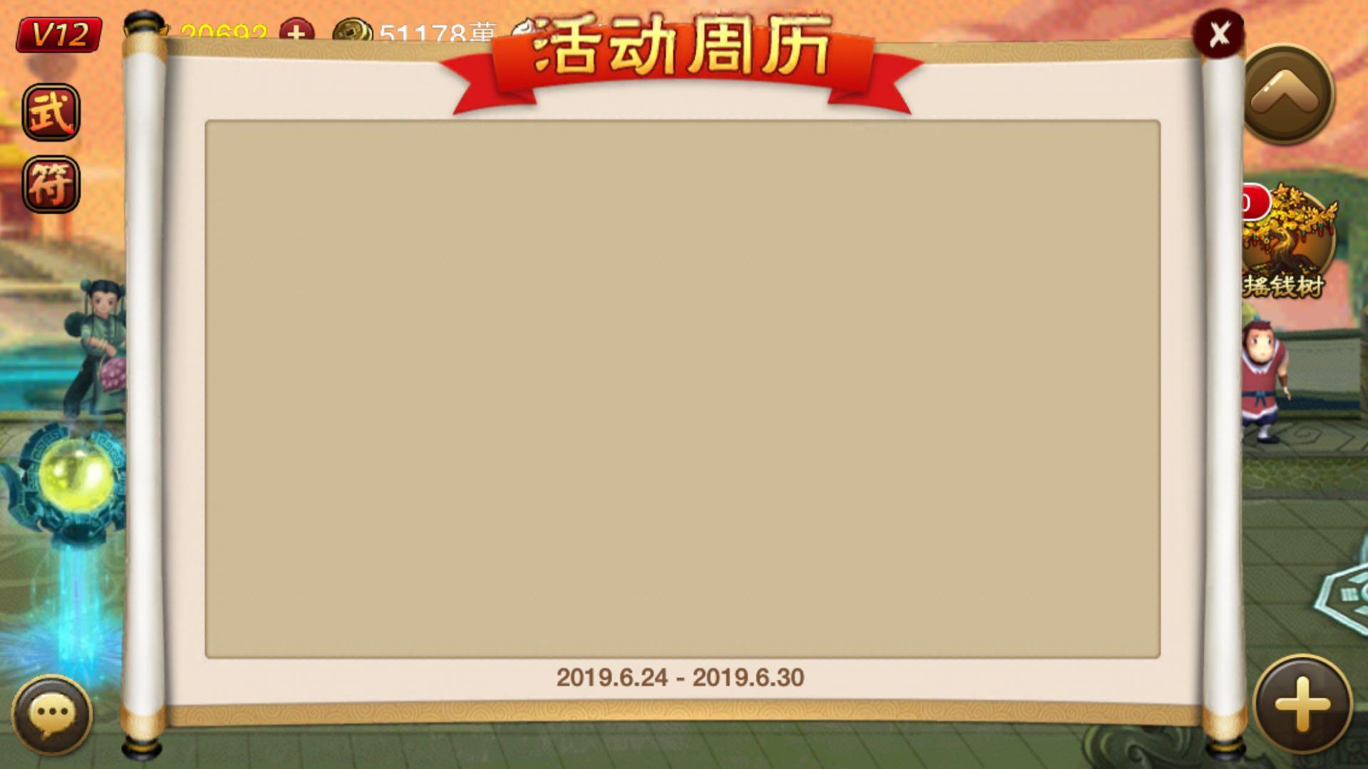 WeChat Image_20190624094302.jpg
