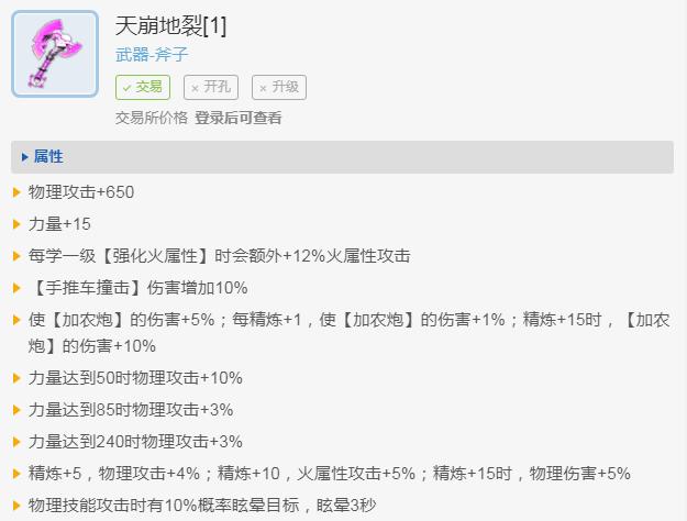 QQ浏览器截图20190809121442.png