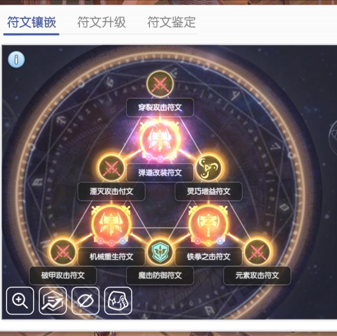 Screenshot_20190810_094905.jpg