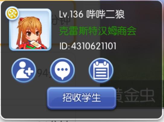 EFB67600-EACE-497A-A4BA-E68A9F6F614B.jpeg