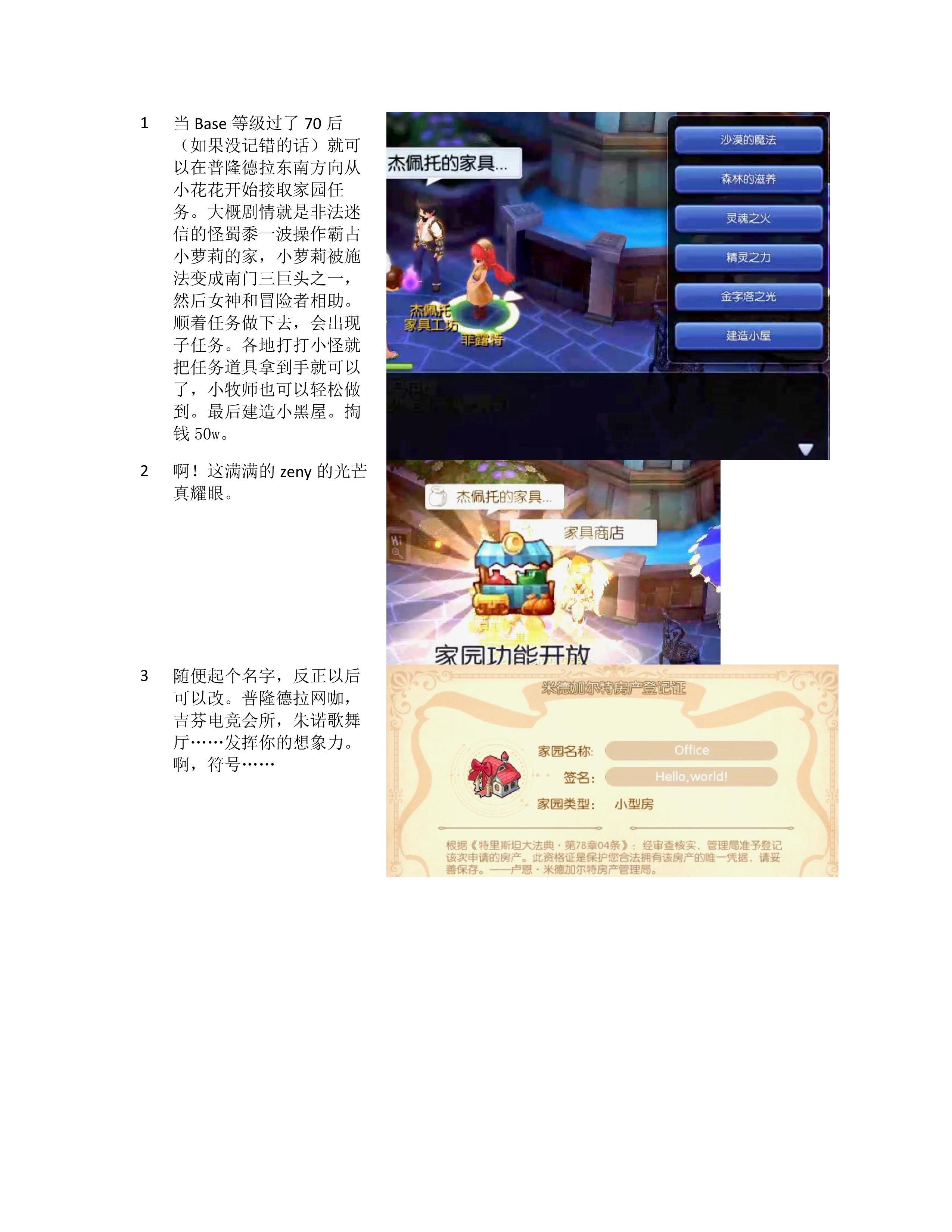 ro_2.jpg