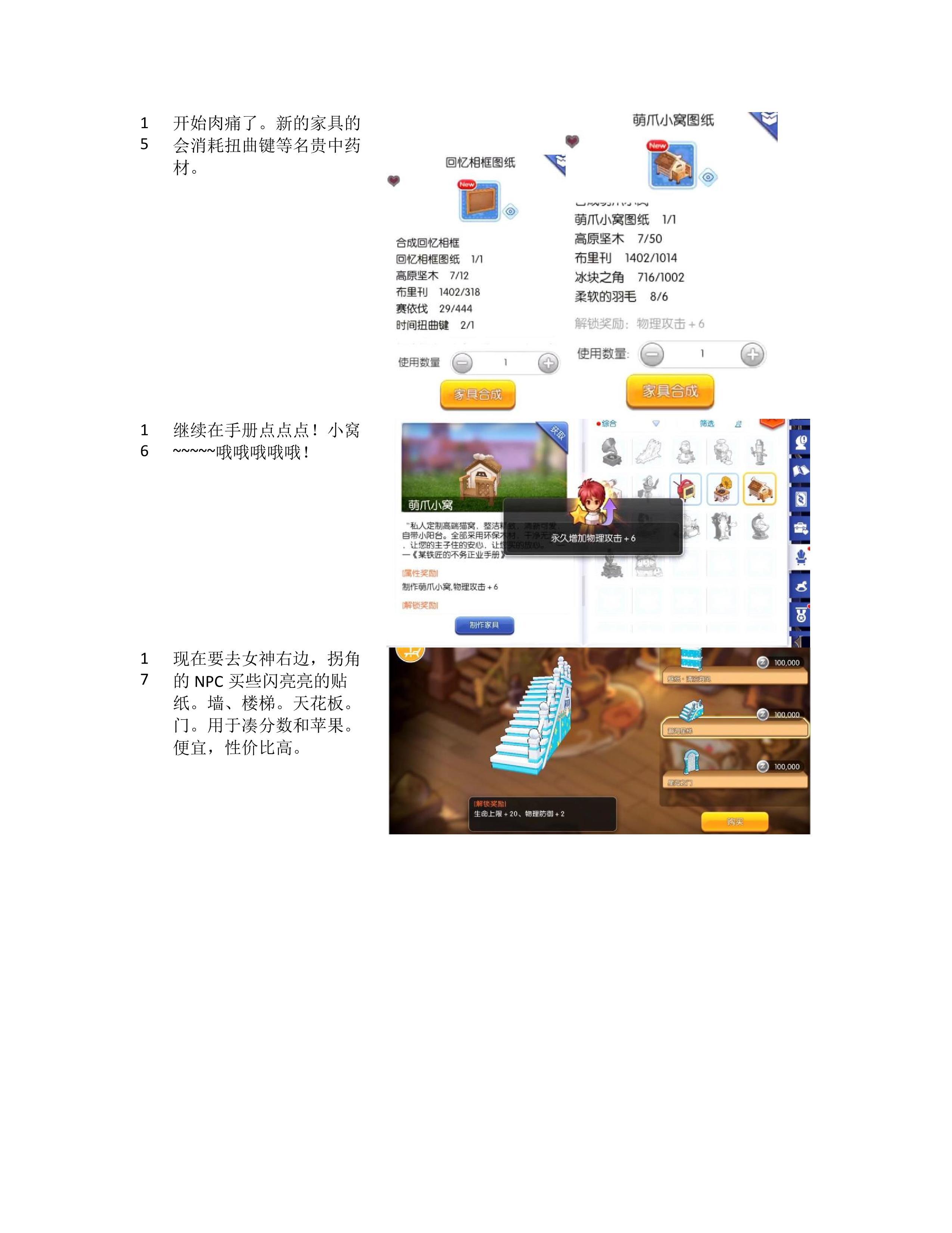 ro_9.jpg