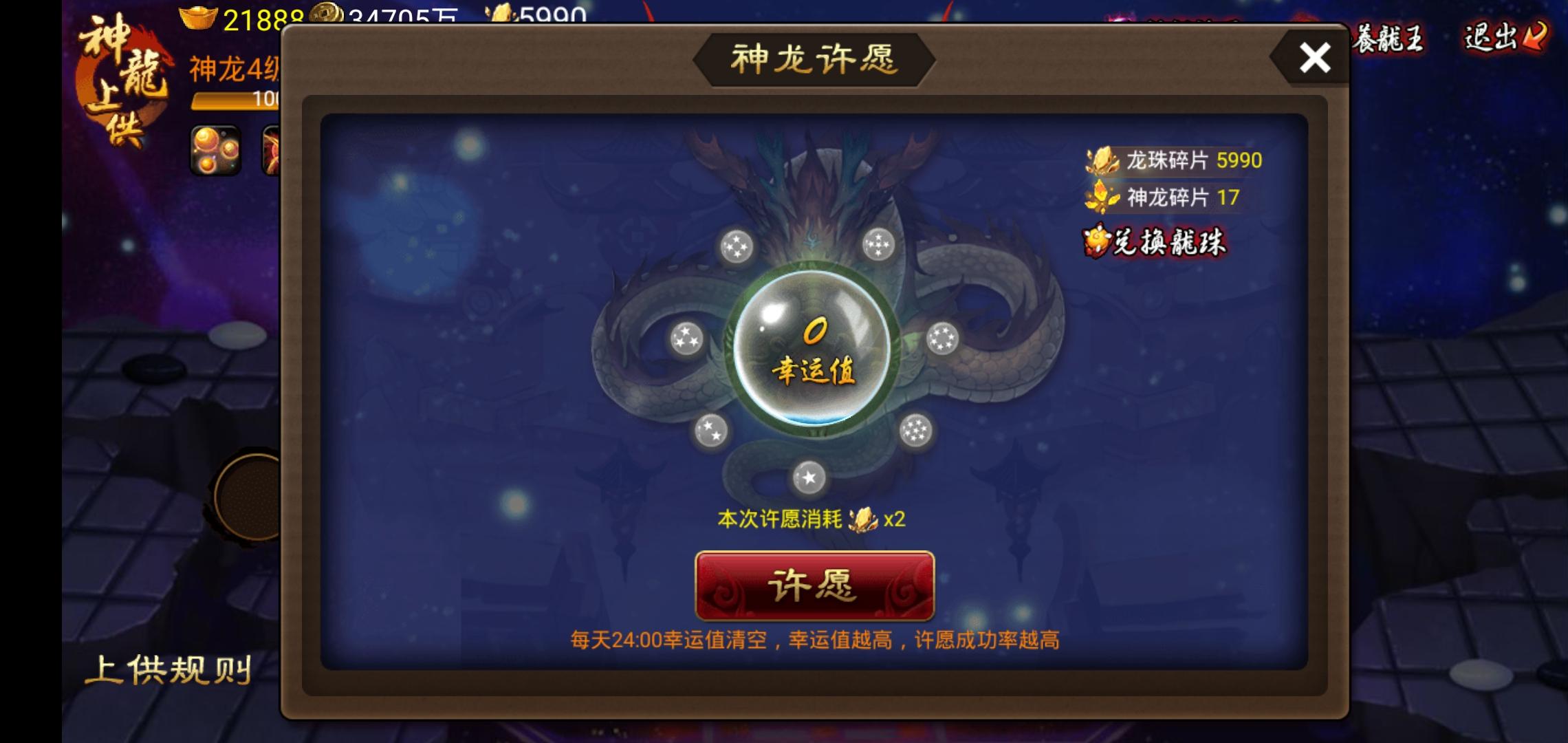 Screenshot_20191223_170803_com.pinidea.ios.sxd.jpg