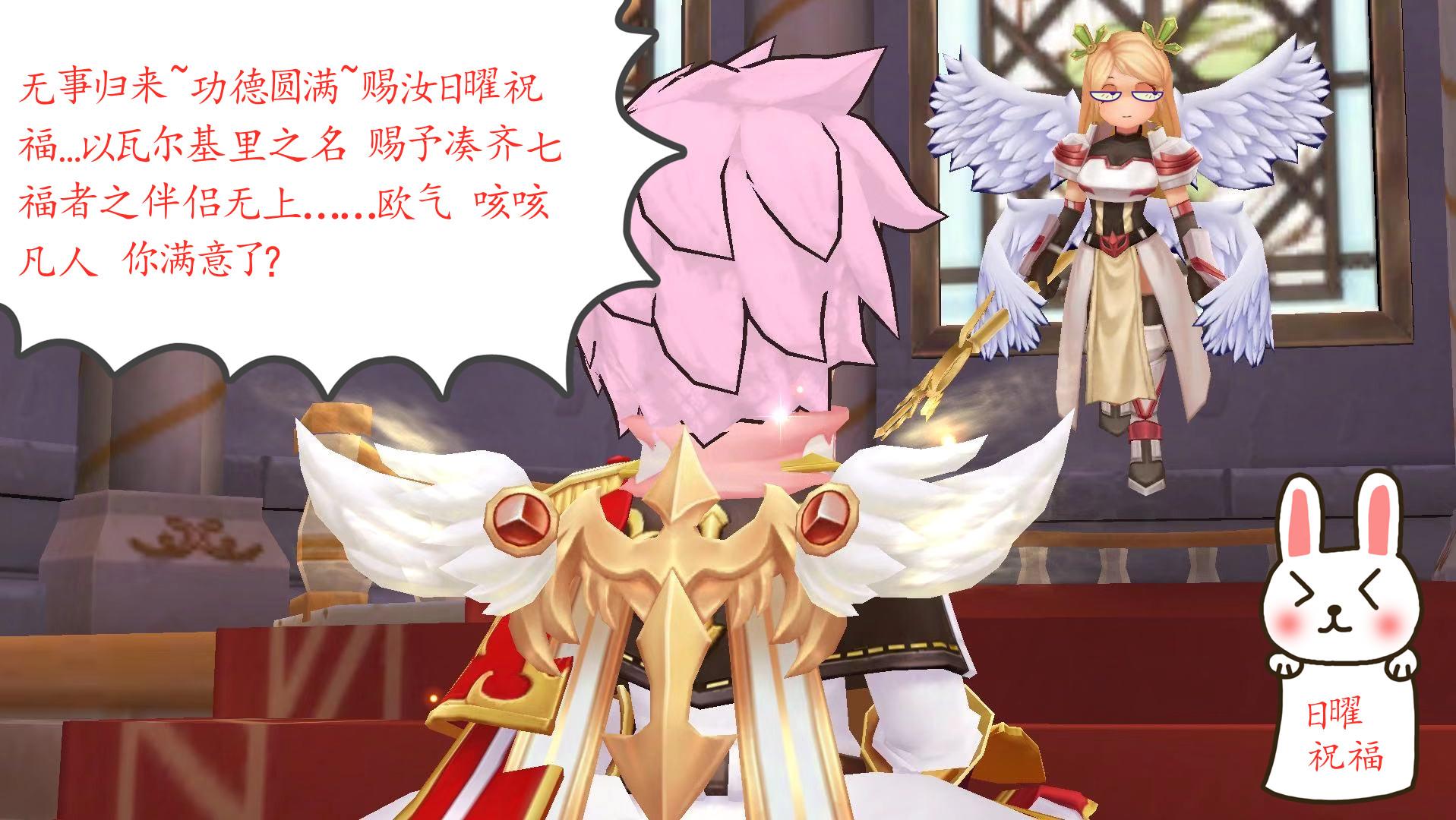 8女神赐福.jpg