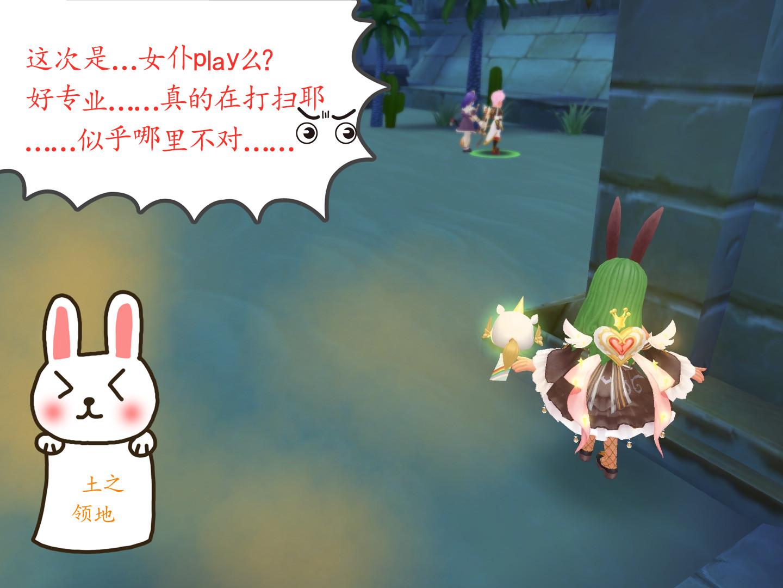 7女仆PLAY?.jpg
