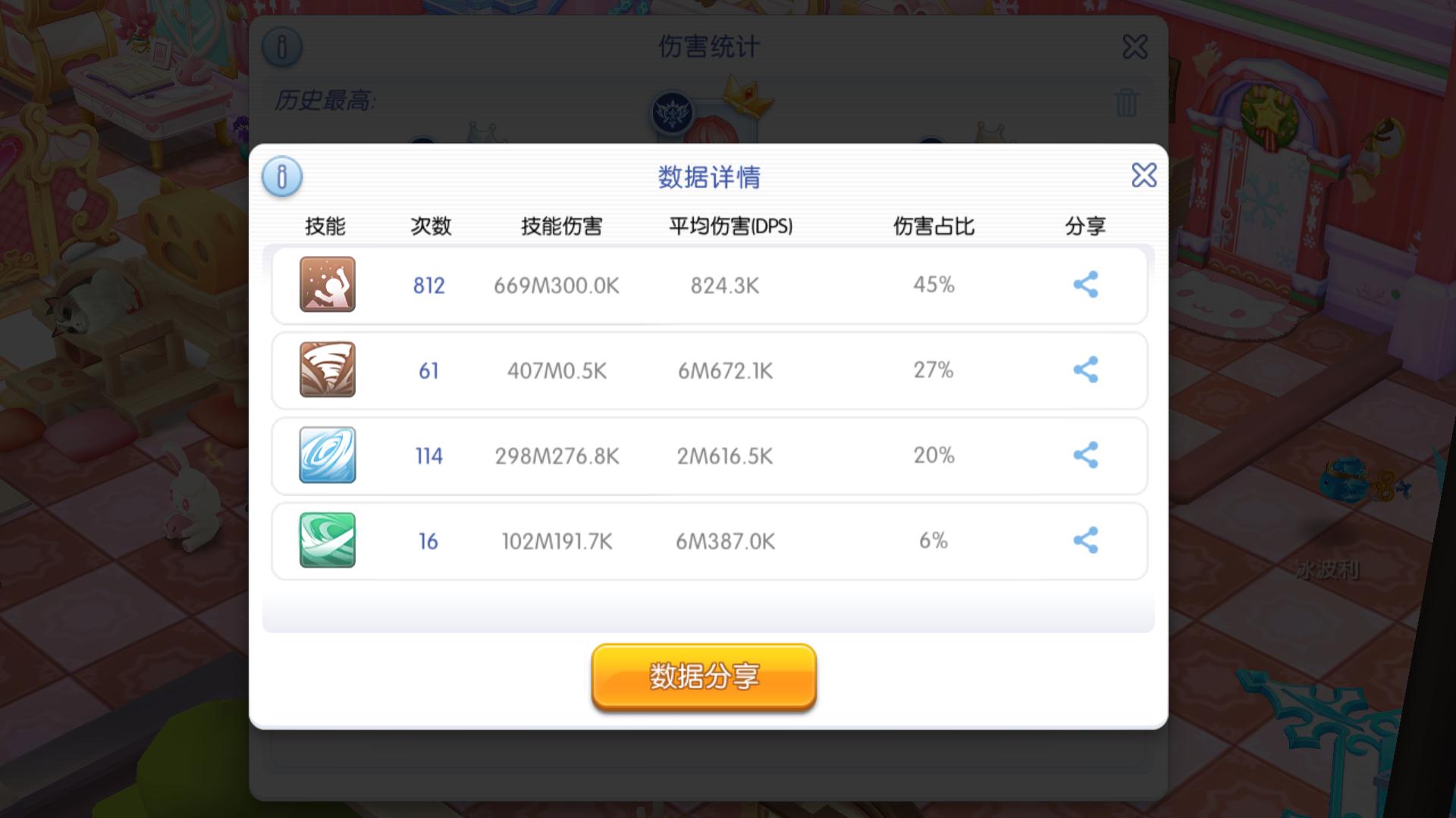 Screenshot_20200613-162709.png