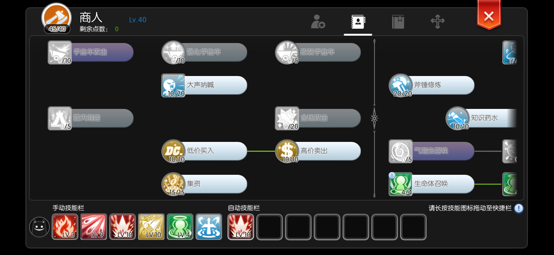 Screenshot_2020-06-21-23-25-27-475_com.xd.ro.roapk.jpg